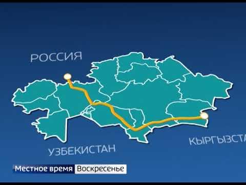 Оренбургская область будет сотрудничать с Казахстаном при обустройстве трассы в Китай