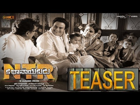 NTR | Balakrishna | Harikrishna | ntr biopic teaser | Krish |  NTR Biopic songs | Hansika  cine anr