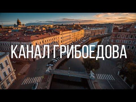 Мосты Петербурга. Канал Грибоедова // Saint Petersburg Bridges. Aerial.Timelab.pro