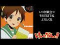 Lovely Sister LOVE / 平沢憂 (CV: 米澤円) [LYRICS ON SCREEN]