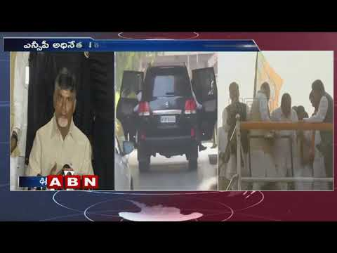 CM Chandrababu Naidu Responds on YS Jagan Comments