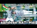 Sandese Aate Hai Desi BHAGTI Dance Video | Dance MANIA HOPPERS ACADEMY | Happy Independence Day