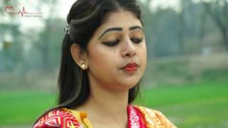New Bangla ,  2017   album song