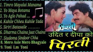 Pirati Old Nepali Movie Song