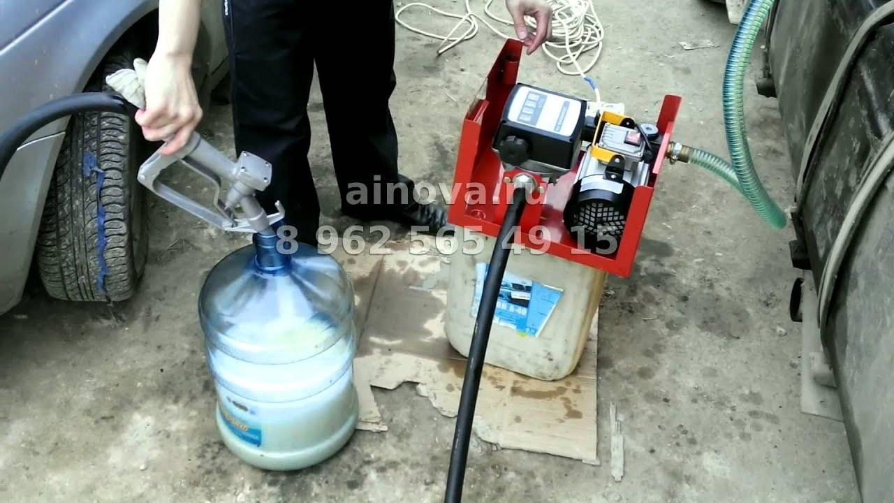Самодельный насос для бензина своими руками