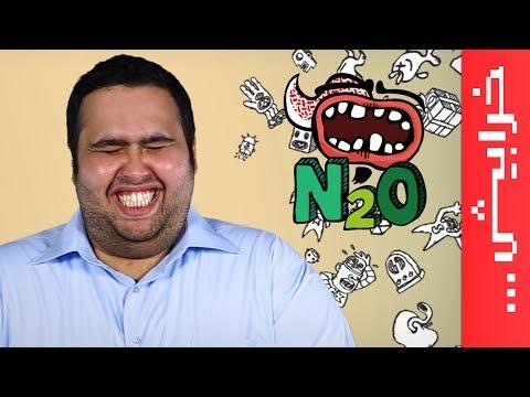 #N2OSaudi: خالد عمر في الزواج