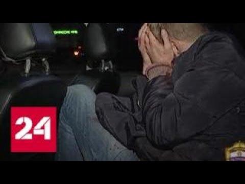 Сел за руль пьяным и сбил всю семью: кадры аварии в Алтуфьеве и показания очевидцев - Россия 24