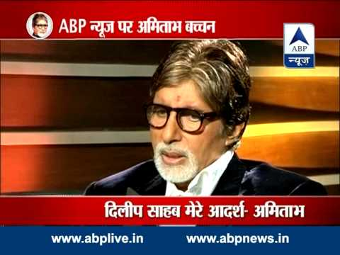 Abp News Special: Amitabh Bachchan Talks About His Upcoming Tv Series 'yudh' video