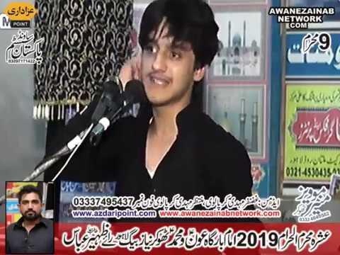 live  Zakir Abbas askari 9 muharram 2019 thokar niazbaig lahore pakistan