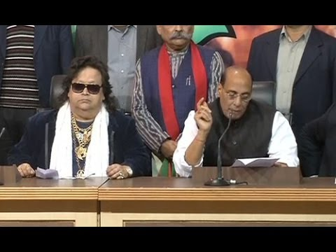 Music director and singer Bappi Lahiri joins BJP