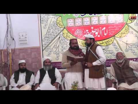 Nazam,tahir Jhangvi,markaz Ahlae Sunnat Waljamah video
