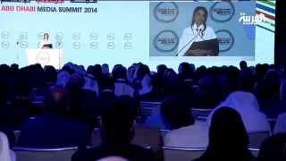 الملكة رانيا تفتتح أعمال قمة أبوظبي للإعلام 2014