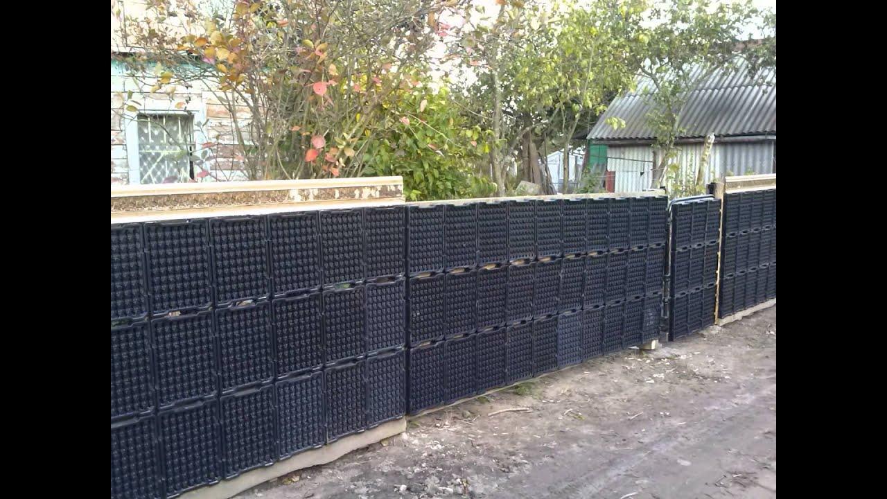 Забор из подручных материалов своими руками 67