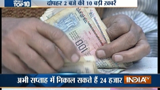 10 News in 10 Minutes   3rd February, 2017 - India TV