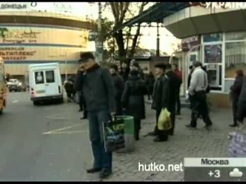 После Днепропетровска след. взрыв обещают в Донецке