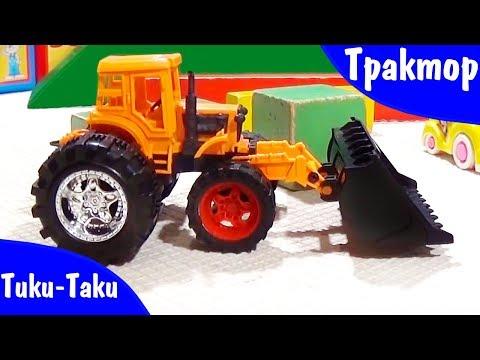 Трактор и гоночные машинки строят детскую площадку. Видео для детей Тики - Таки!