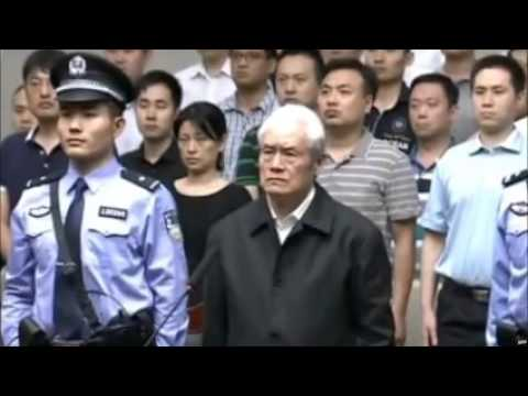 China senior judge ousted over corruption allegations