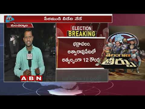 Special Report on Hyderabad and Rangareddy Constituencies | Counting to Begin Shortly | ABN Telugu