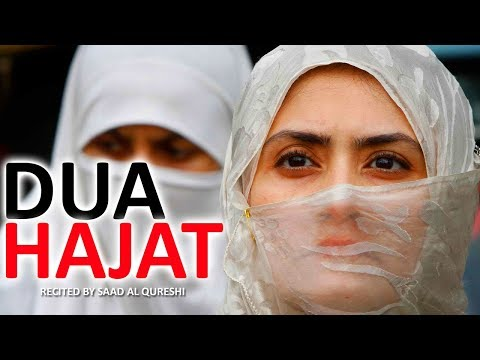 Best Dua Hajat For Any Wish. Dream And Desire To Come True *POWERFUL*