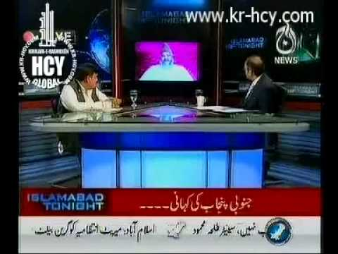 Part 2   Maulana Ahmed Ludhianvi Ahle Sunnat Wal Jamaat Aaj TV Interview   6 July 2010