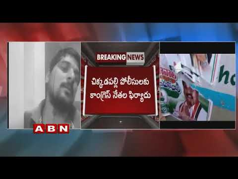 clash between TRS and Congress activists over Flex Arrangements at Musheerabad