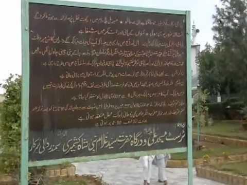 Mizar Kashmiri/Sumandri Baba(Clip#1) Bin Qasim Town, Karachi, Pakistan