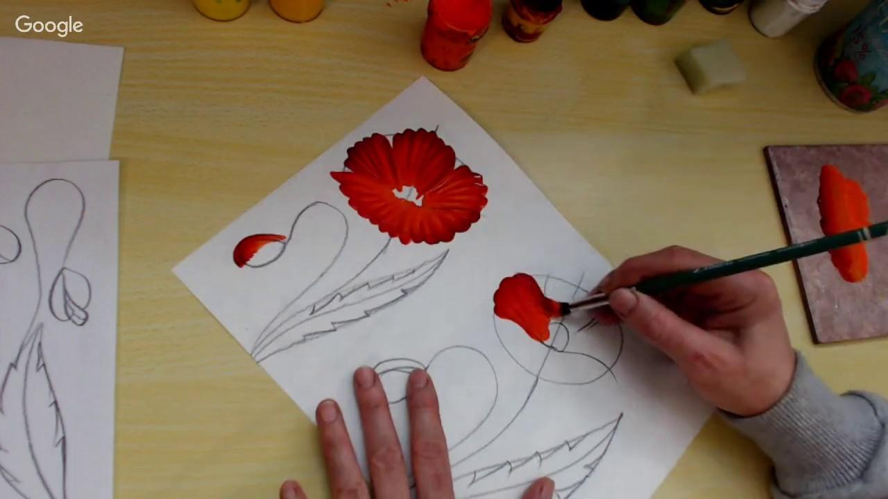 Как нарисовать мак поэтапно краской