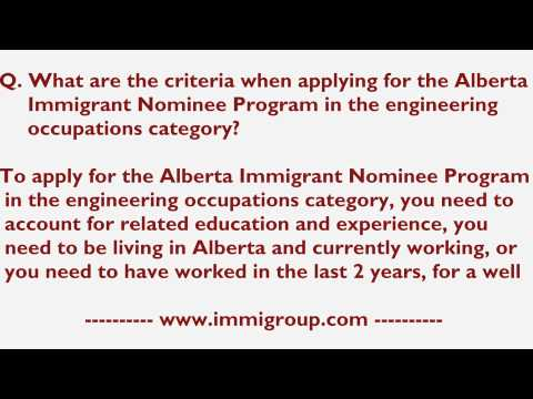 What are the criteria when applying for the AINP in the engineering occupations category?