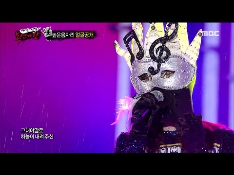 [King of masked singer] 복면가왕 - In My head's the treble clef's identity! - 'Honey' 20150911