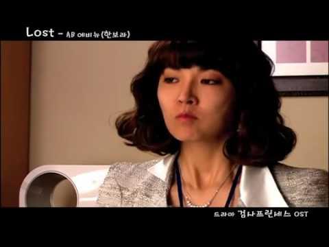[mv] Lost - Ab에비뉴(한보라) video