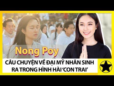 """Nong Poy - Câu Chuyện Của Đại Mỹ Nhân Sinh Ra Trong Hình Hài """"Con Trai"""" thumbnail"""