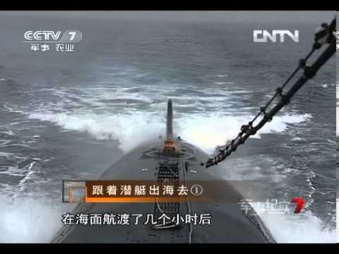 The life of chinese submarine soldier (1)