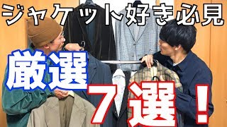 クリミナル・マインド/FBI vs.異常犯罪シーズン9 第7話