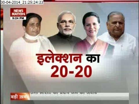 Question Hour: Election's 20-20 - Part 1