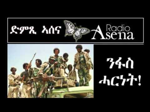 Voice of Assenna: Change is Coming to Eritrea! klip izle