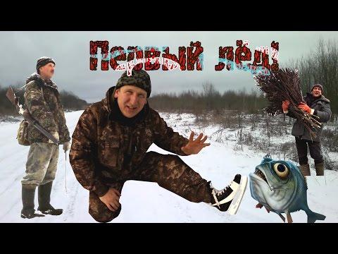 на рыбалку в первый раз