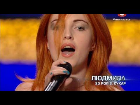 Людмила коллер - поліна (шоу x-factor 2)