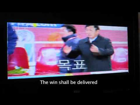 North Korean World Cup Deception  Actual North Korean News Broadcast
