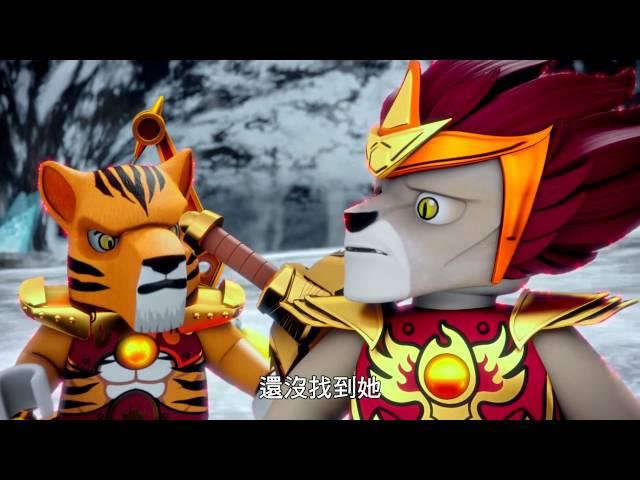 樂高®神獸傳奇卡通 - 第三十六集第五回 (廣東話)