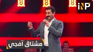 عراقي في ذا فويس التركي