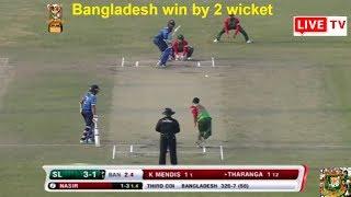 শ্রীলংকাকে কাদিয়ে ফাইনালে বাংলাদেশ.হাইলাইটস.nidhaus trophy bangladesh vs srilanka live