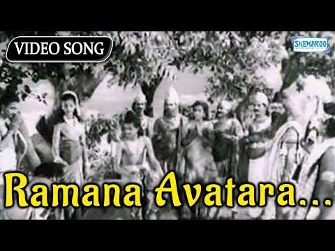 Ramana Avatara - Bhookailasa - Top Kannada Sad Songs
