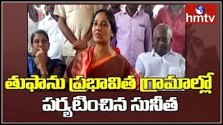 Paritala Sunitha Speech At Srikakulam | Paritala Sunitha About Titli Affected People | hmtv