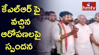 Revanth Reddy Examined Congress Bahiranga Sabha  Arrangements in Medchal | hmtv
