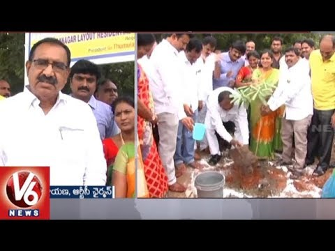 TSRTC Chairman Somavarapu Satyanarayana Plant Saplings In Ramagundam | Peddapalli | V6 News