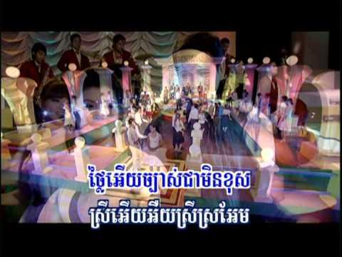 11 Preap Sovath   Phka Kro Porm video