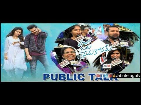 Hello Guru Prema Kosame Public Talk | Public Response | ABN Telugu