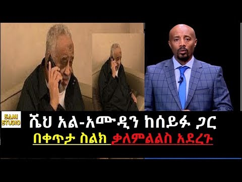 Tadias Addis  Feb 12/2017