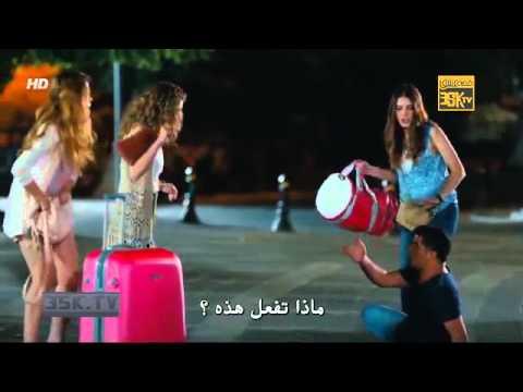 الميلا لا عصبت :)   مشهد من عروسات هاربات مترجم