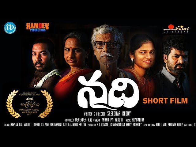 Nadi Short Film || Latest 2017 Telugu Short Films || By Sreedhar Reddy